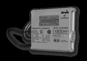 integral-mk-ultramax-2